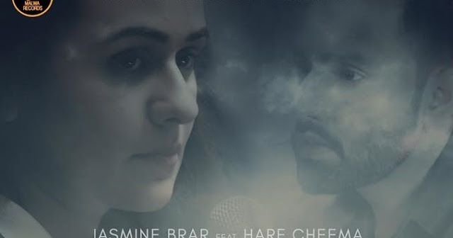 Hanju Lyrics – Jasmine Brar Ft. Harf Cheema | Punjabi song:-http://www.freemp3alert.in/2016/07/hanju-lyrics-jasmine-brar.html