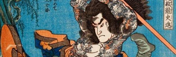 Het SieboldHuis toont heldhaftige Japanse tatoeages in mooie prentencollectie