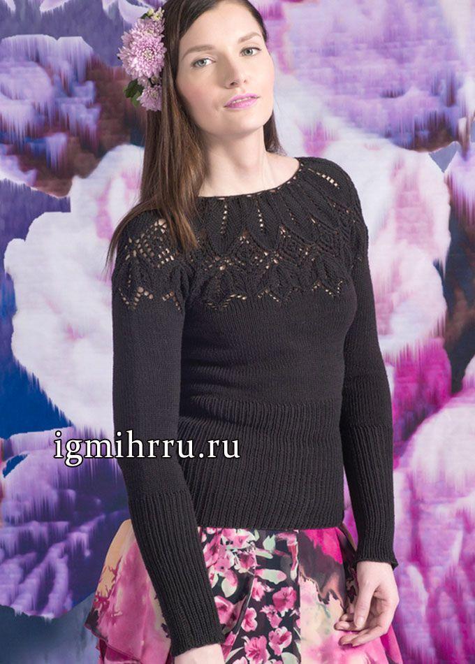Черный пуловер с ажурной кокеткой. Вязание спицами