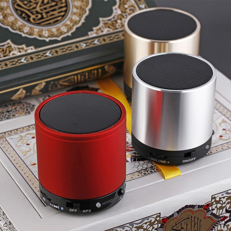 For Muslims Islamic Gift Holy Quran Coran Mini Speaker Player Islamic product digital holy al mp3 with urdu translation Tilawat #Affiliate