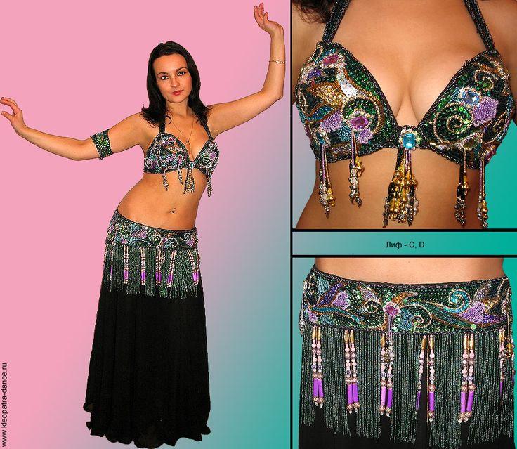 костюм для восточных танцев.