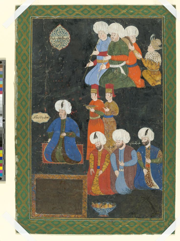 Members of Court of Sultan Selim II (r. 1566-1574) Nigari (Turkey, Istanbul, 1494-1572)