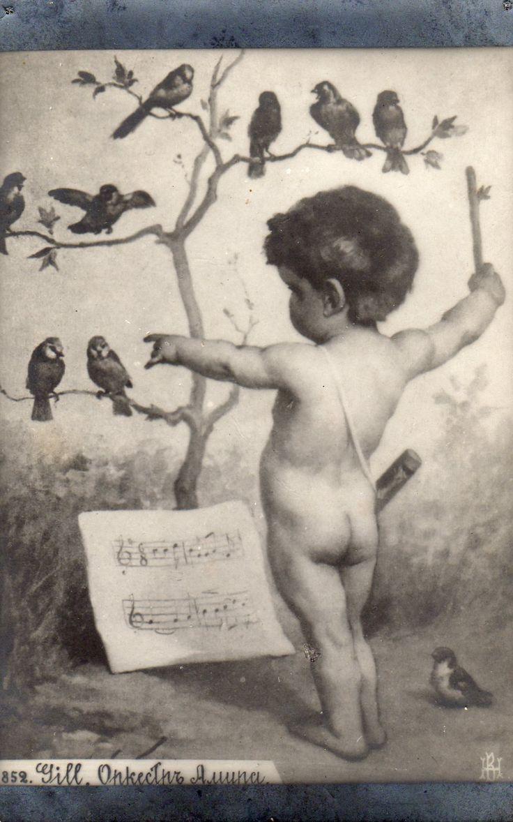 Оркестр Амура