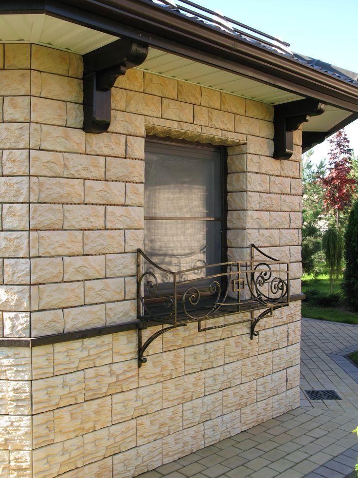 Красивое окно! Wrought Iron! Производство: http://www.metal-made.ru/production/