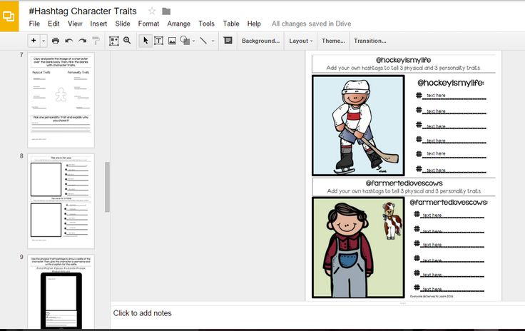 use hashtags to teach character traits. so doing this!