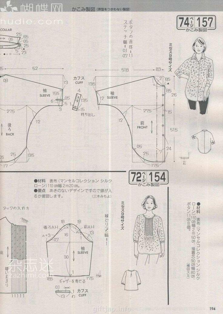 giftjap.info - Интернет-магазин | Japanese book and magazine handicrafts - LADY BOUTIQUE 2013-04