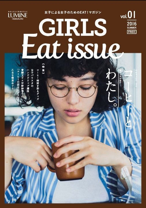 730 best indie magazines images on pinterest | magazine covers