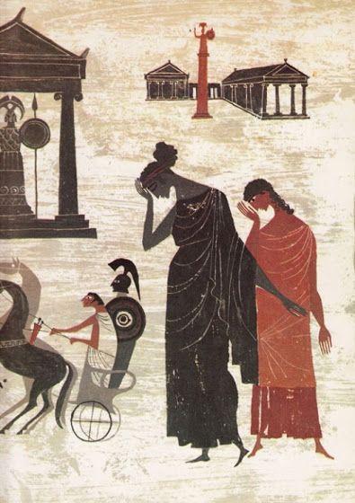 Η αρχαία Ελλάδα συναντάει την τέχνη της δεκαετίας του '50 μέσα από το βιβλίο «The Iliad and the Odyssey, A Giant Golden Book, Deluxe Edition», μια γιγαντιαία έκδοση της Ιλιάδας και τ