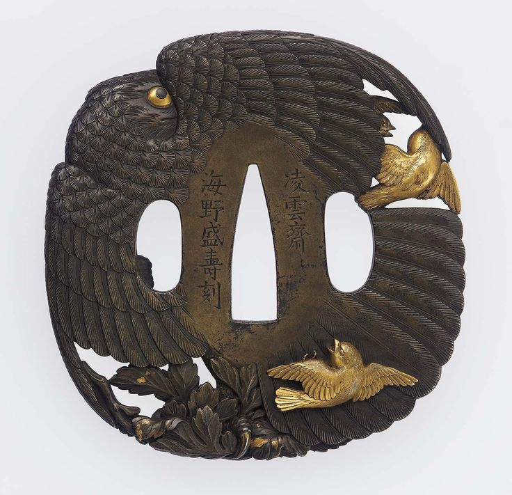 Tsuba with design of eagle and sparrows | Museum of Fine Arts, Boston
