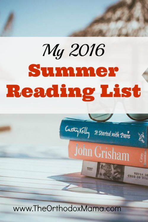 Are you looking for some good summer reads? From beach reads to memoirs, young adult novels to spiritually uplifting books--this list has something for everyone!