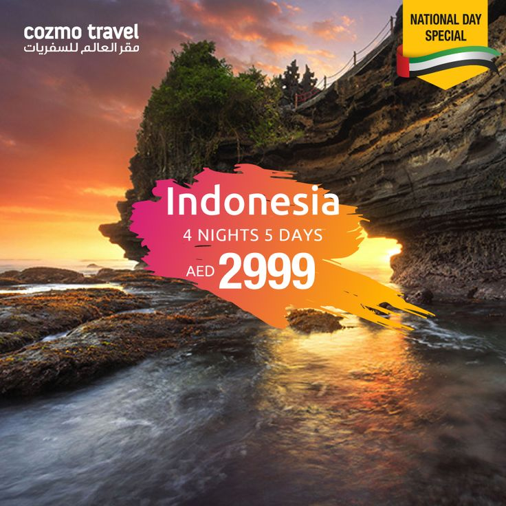 Book your best holiday with our national day special package to Indonesia (4 Nights & 5 Days), fares starting from AED 2999.00 and Visit Uluwatu temple, Bali Safari, Marine Park, Lembongan Island Beach, Club Cruises and lot more. #CozmoTravel #Travelmore #TravelDiaries #TravelOffers #Nationalday #HolidayPackage #Bali #Indonesia #RoundTrip  For Bookings: Call us now on: +971 600524444 Write to us at helpdesk@cozmotravel.com Apply on website: www.cozmotravel.com Terms and conditions apply!