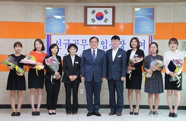 해남교육지원청, 신규공무원 임용장 수여식 개최