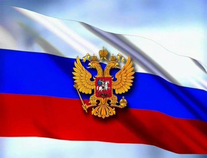 Откуда на гербе России появился двуглавый орел? » Женский Мир