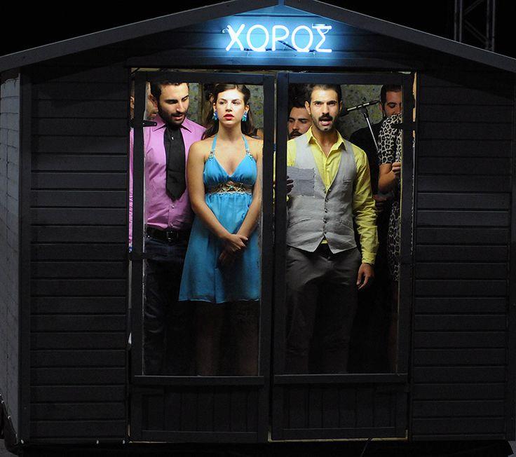 Ματωμένος γάμος (Φεστιβάλ Αθηνών - Πειραιώς 260 / 2014)