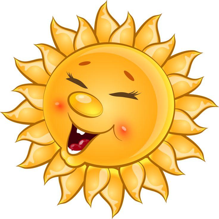 Смешные рисунки солнца, открытку новым
