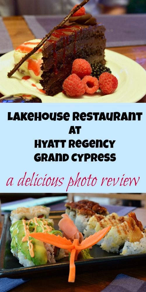 LakeHouse Restaurant at Hyatt Regency Grand Cypress in Orlando, Florida. Restaurant review with stunning photos.
