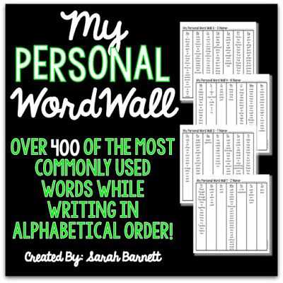 Personal Word Wall for Students Mrs Barnett First Grade