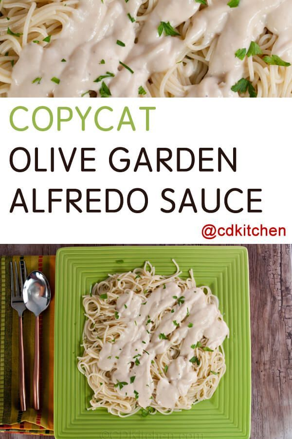 If you love the Alfredo sauce at The Olive Garden then you'll really enjoy making this copy cat recipe at home. It uses all the traditional ingredients with optional cream cheese added for an extra creamy texture. Serve it with your favorite pasta, bread sticks and a salad for a complete meal.| CDKitchen.com