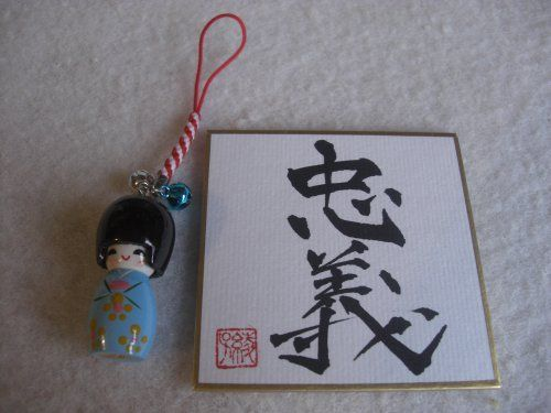 Japanische Kokeshi Mini Charme und Japanisches Kalligrafie Name Geschenk