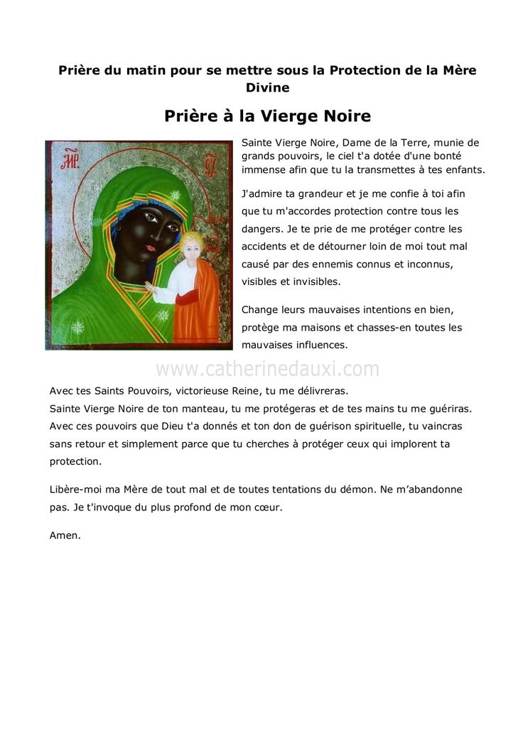 Prière du matin pour se mettre sous la Protection de la Mère                           Divine                       Prière...