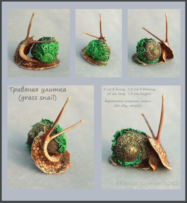 Grass snail - for sale by hontor.deviantart.com on @DeviantArt