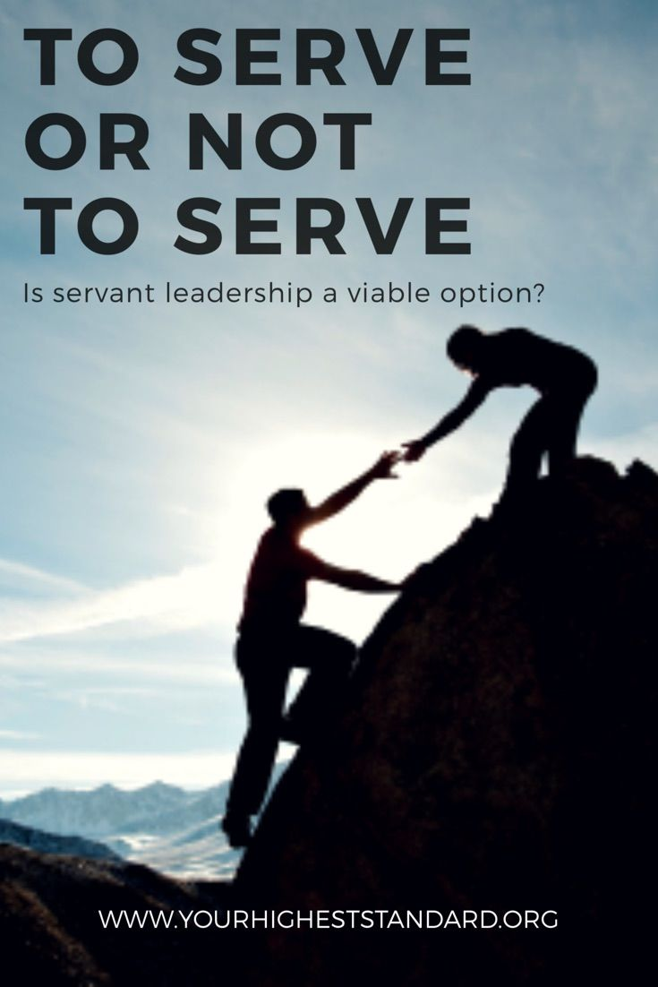 A look into Servant Leadership and whether this is a practical leadership style that can work?