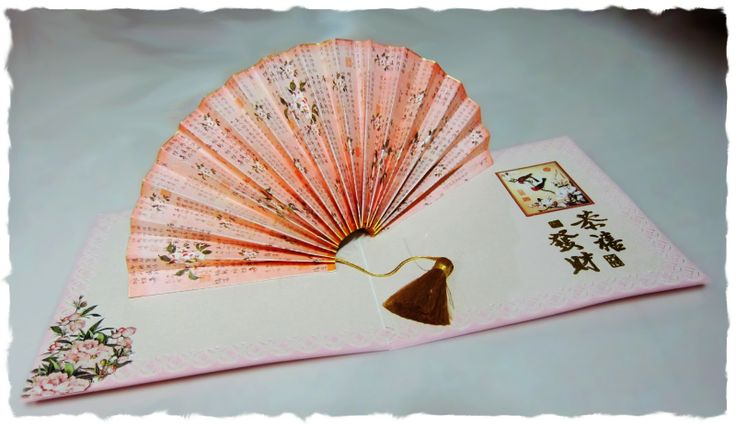 Papier Love: Chinese New Year Pop-up Card