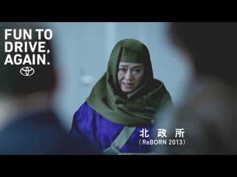 2013 トヨタ CM│Re BORN(信長と秀吉) 「トヨタ東日本学園」篇