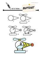Tons of step by step drawings, I love to use these with the kids. FYI, the site is in Russian.