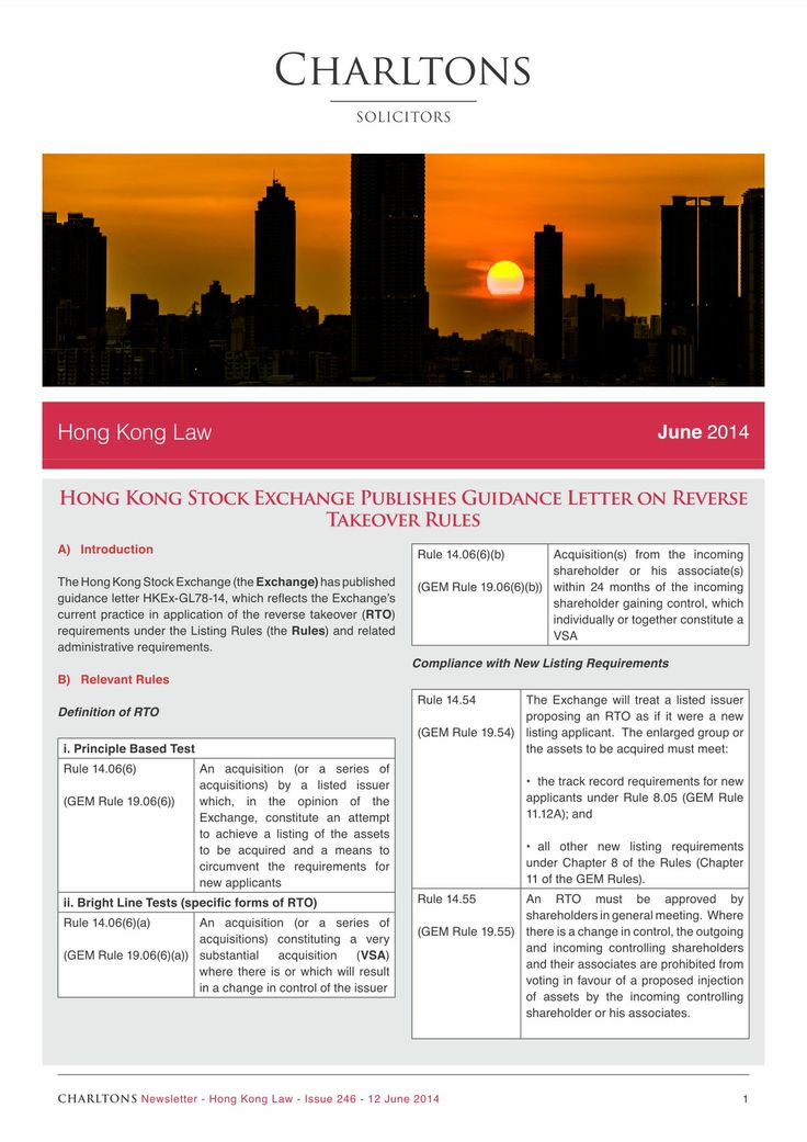 Hong Kong Law Newsletter - 12 June 2014 - Hong Kong Stock Exchange publishes guidance letter on reverse takeover rules