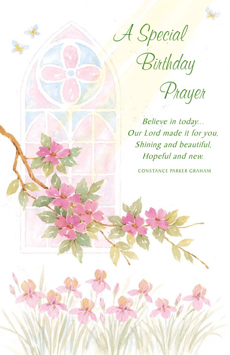 982 Best Card Verses Images On Pinterest Birthday Cards Cards And