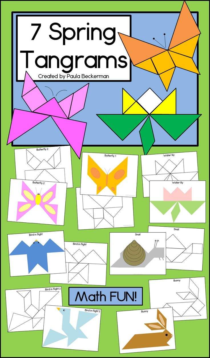 Spring themed tangrams for fun math learning with shapes.  Includes 2 butterflies, a water lily, 2 birds, a snail and a bunny.  Super cute! TpT$