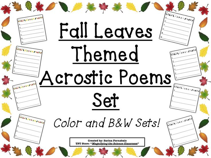 4 different Acrostic Poem Writing Paper Sets featuring beautiful fall leaves in changing colors! Color and Black and White Sets INCLUDED! Creative Writing! Great for Literacy Centers, Creative Writing, Transitional Activities, Additional activity for a Fall Themed Unit, and Differentiation! $ #fall #autumn #writing #ela #magnifyingthescienceclassroom