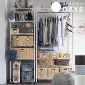 家具・収納/20%OFFクーポン対象商品|通販のベルメゾンネット