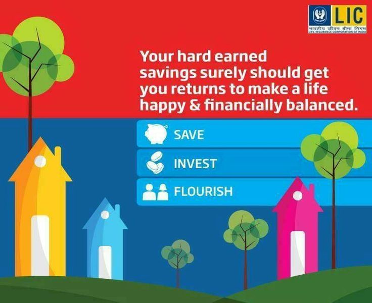 Lic of India | Life insurance facts, Work advice, Life ...