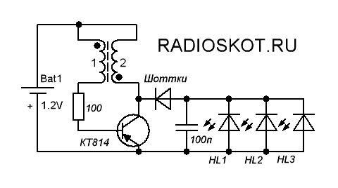 Принципиальная схема светодиодного фонарика