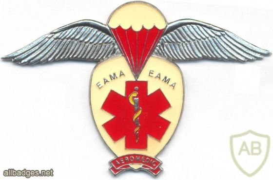 SOUTH AFRICA EMS Aero Medic Parachute jump qualification wings, silver, red