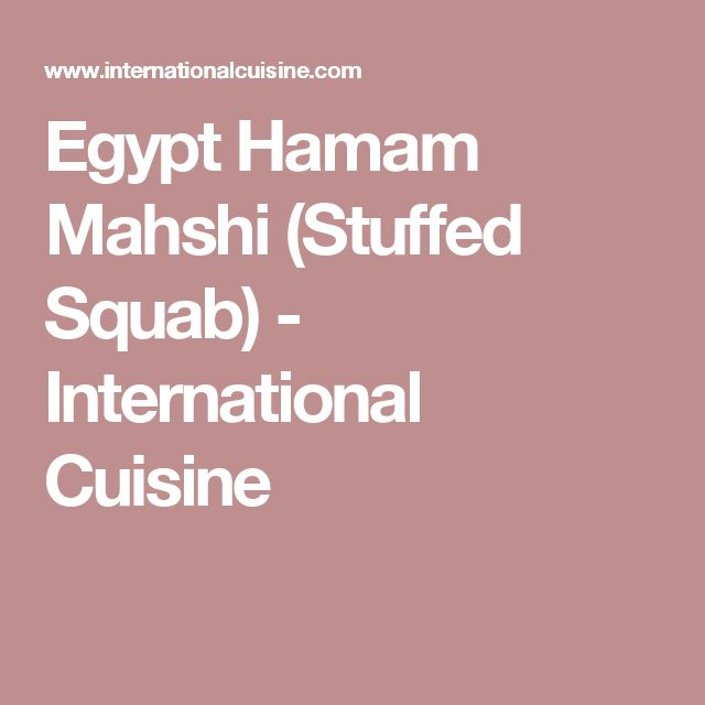 Egypt Hamam Mahshi (Stuffed Squab) - International Cuisine