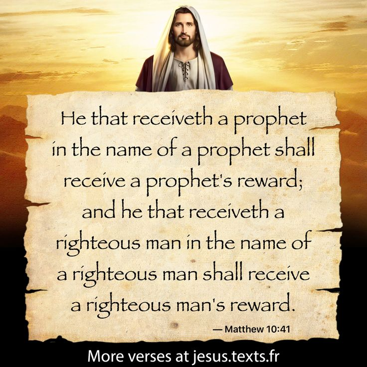 """""""He that receiveth a prophet in the name of a prophet shall receive a prophet's reward; and he that receiveth a righteous man in the name of a righteous man shall receive a righteous man's reward."""" — Matthew 10:41 https://txf.ro/m/jf164"""