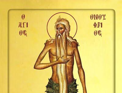 Περιβόλι της Παναγιάς: Ο Άγιος που συνομιλούσε με τον Ιησού βρέφος (Διαβάστε το όλοι)