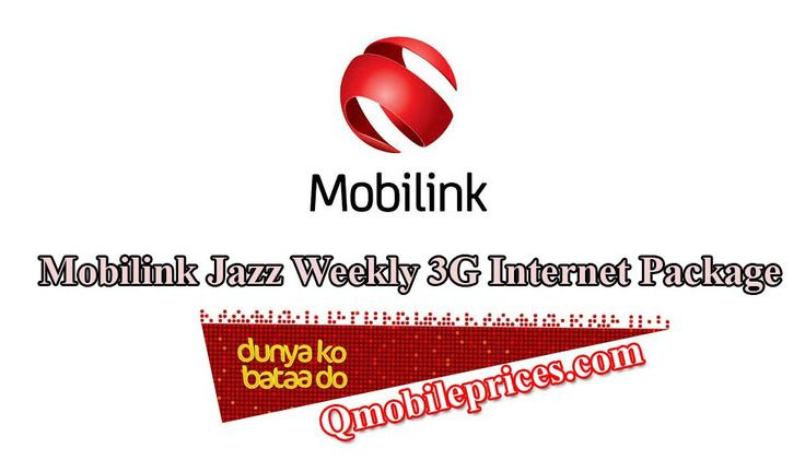 mobilink telecommunications pakistan Telecommunication mobilink franchise - sargodha, pakistan  an enthusiastic  self-starter with strong leadership and communication skills, proven academic.