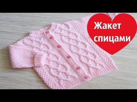 Двойные варежки – нецарапки спицами, видео | Baby mittens knitting pattern - YouTube