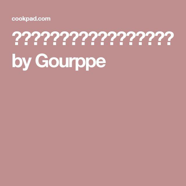 オンニ直伝☆キムパ(韓国海苔巻き) by Gourppe