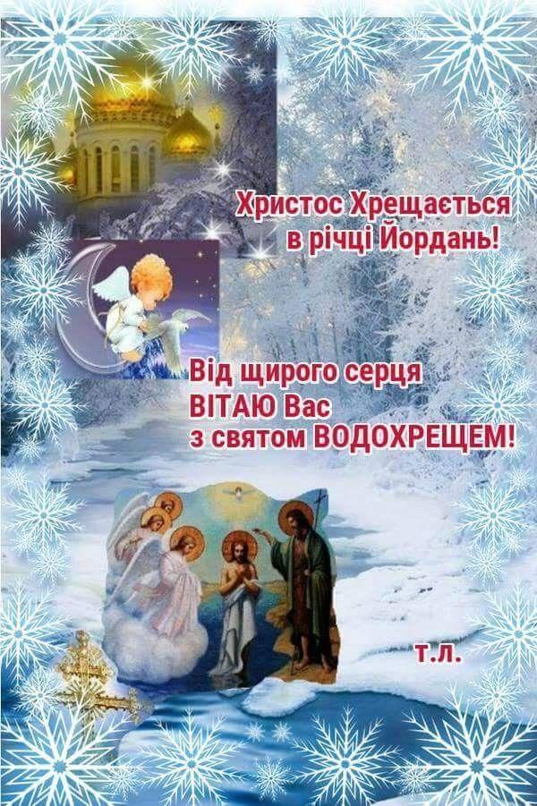 Pin by Oksana Grinkiv on Різдво | Postcard, Movie posters, Poster