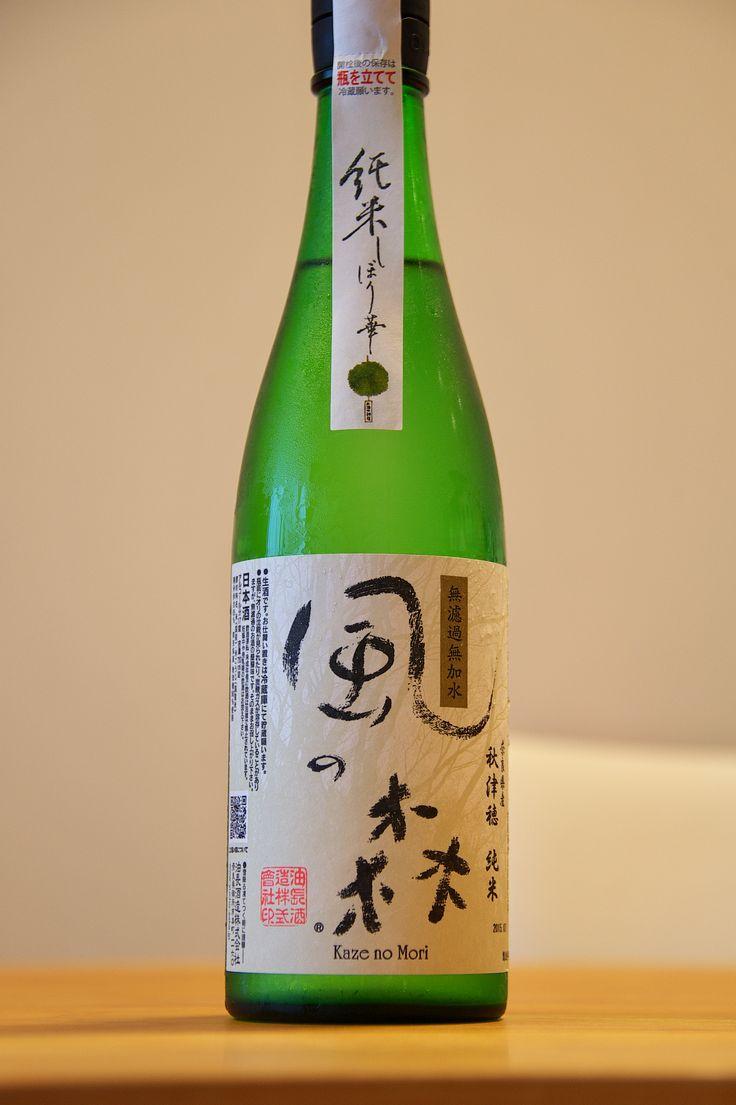 kazenomori junmai akitsuho sake 2015 風の森 純米 秋津穂 日本酒