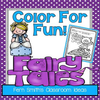 42 Coloring Pages for Fairy Tales - Color For Fun Fairy Tales Fun for Your Classroom or Home!This resource is part of a larger bundle, please click here if you would rather purchase the larger bundle today, Color for Fun, Second Semester Bundle for Winter and Spring Fun!