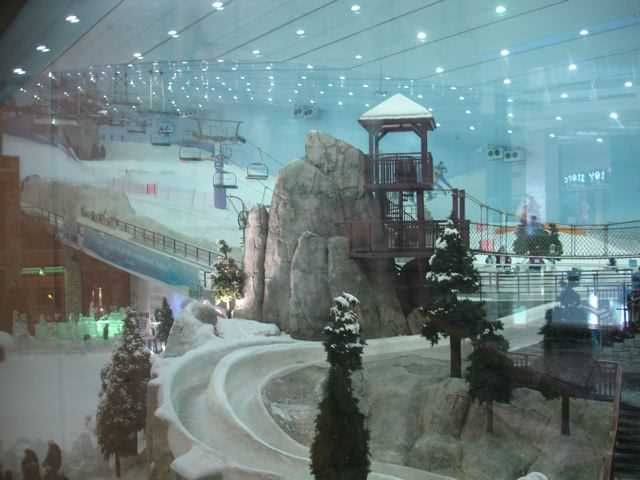 Ski Dubai - Mall of the Emirates
