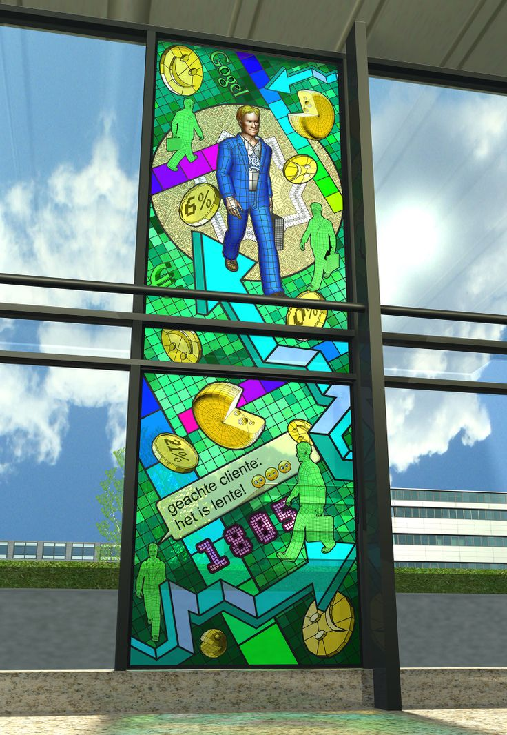Design for stained glass window by Arno Coenen made by Atelier Schmit  Haarlem (2014)