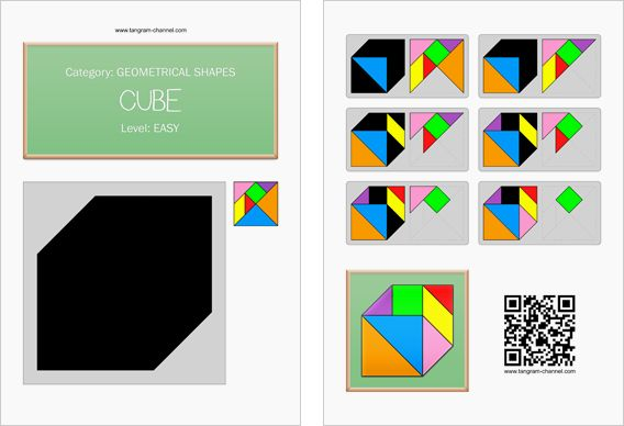 tangram worksheet 11  cube  this worksheet is available