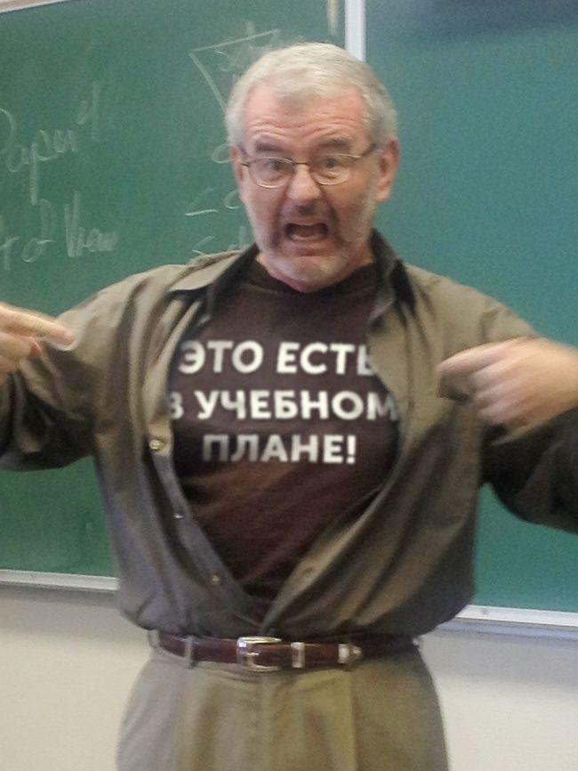 Для вышивания, смешные картинки учитель историк